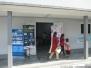 SJKT Ramakrishna( Pameran Bilik Darjah Abad ke-21 )01102016
