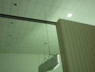 Curtain Fiing At SRJKC Sin Chung 14