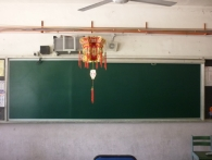 Fixing Of OC Environment Green Boards At Schools 02