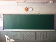 Fixing Of OC Environment Green Boards At Schools 08