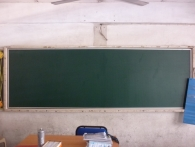Fixing Of OC Environment Green Boards At Schools 14