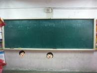 Fixing Of OC Environment Green Boards At Schools 15