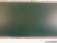 gmax-green-board-installation03