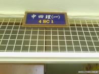gmax-green-board-installation10