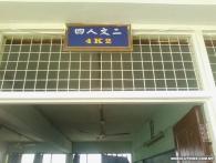 gmax-green-board-installation20