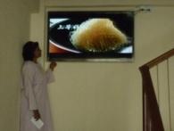 LCD Television Installation For Bilik Gerekan Jpn6