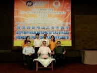 Majlis Pengetua Pengetua SMJKConfirming Alor Setar Kedah22