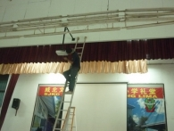 Projector Fixing at SRJKC Nung Min 2