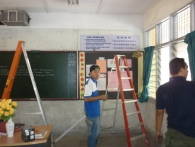 Smartclassroom at SRJKC Permatang Tinggi2