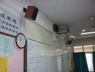 Smartclassroom at SRJKC Permatang Tinggi6