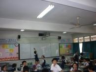 Smartclassroom at SRJKC Permatang Tinggi7